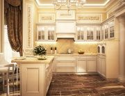 Golden kitchen